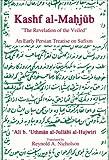 The Kashf al-Mahjub (The Revelation of the Veiled) of Ali b. 'Uthman al-Jullabi Hujwiri. An early Persian Treatise on Sufism (Gibb Memorial Trust Persian Studies)