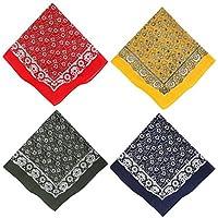 Bandana con il motivo classico Paisley, misura: 55 x 55 cm, colori: rosso, giallo, verde e blu