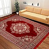 #6: Laying Style Velvet Touch Abstract Chenille Carpet - 84