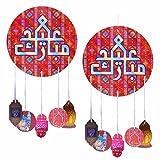 Eid Mubarak Hell & Reflektierend Wandbehang Feier Kreis Mobile x 2