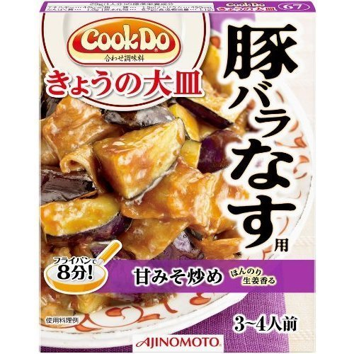 ajinomoto-japan-cookdo-sauteed-pork-and-eggplant-100g-x-4-pieces-by-ajinomoto