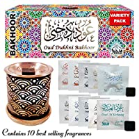 Dukhni Oud Bakhoor Variety Box (20 Pieces) & Rainbow Exotic Incense Burner - Gift Box
