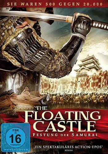 the-floating-castle-festung-der-samurai