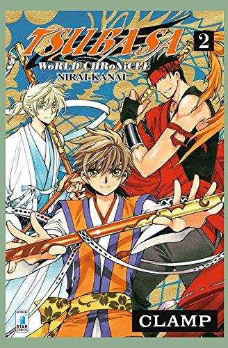 Tsubasa world chronicle: Nirai-Kanai: 2
