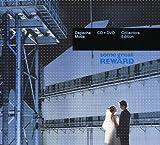 Some Great Reward (CD+Dvd)