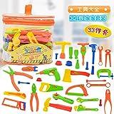 B Blesiya 33 Pz Kit Di Strumenti Pinze Martello Carpentiere Chiavi Inglese Attrezzi Emulazione Manutenzione Giocattoli Bambini Multicolore