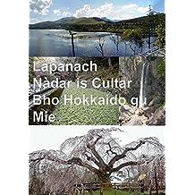 Lapanach Nàdar is Cultar Bho Hokkaido gu Mie (Scots_gaelic Edition)