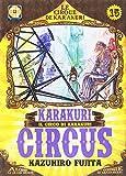 Karakuri circus: 15