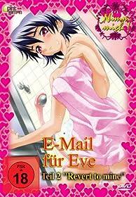 E-Mail für Eve - Vol. 2