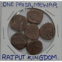 AL. EN. SONS, COINS & STAMPS, 6 COIN SET, MEWAR, RAJPUT KINGDOM [FONT AND DESIGN ON COINS MAY DIFFERS A LITTLE (THESE…