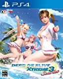 Dead or Alive Xtreme 3 Scarlet - PS4 Playstation 4 (englische Menüs & Texte)