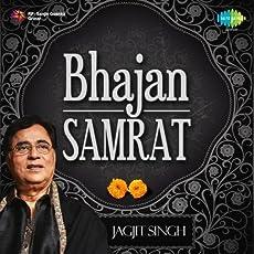 Bhajan Samrat - Jagjit Singh