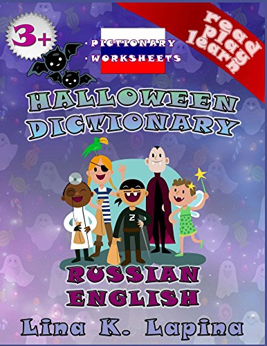 Halloween (Russian - English Pictionary): worksheets: Activity book + dictionary (Read Play Learn 5) (English - Halloween Pictionary