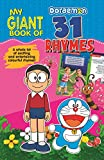 Doraemon My Giant Book of 31 Rhymes