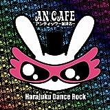 Harajuku Dance Rock (CD + DVD)