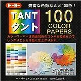 DC Origami TANT-Mix 15cm 100 Blatt - 100 Farben