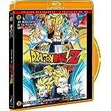 Pack Dragon Ball Z: ¡La Derrota Del Super Guerrero! La Victoria Será Mía +  ¡El Renacimiento De La Fusión! Goku Y Vegeta