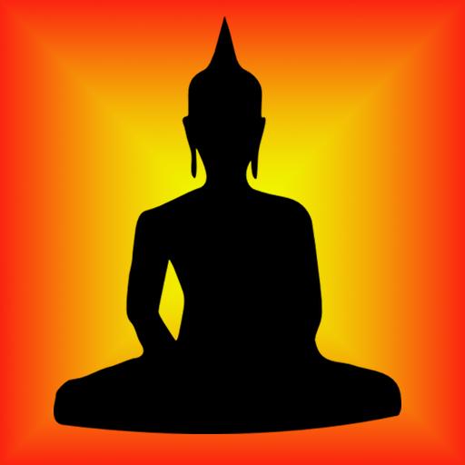 Buddha Quotes: Inspirational & Motivational Buddhist Words