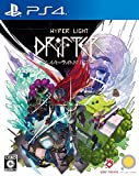 Hyper Light Drifter with Manual, Poster / Map & Original PS4 Wallpaper Download Code (game complete in english)