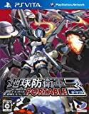 Earth Defense Forces 3 Portable (Japan Import) (japan import)
