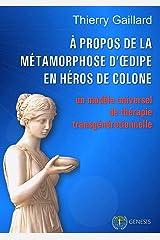 À propos de la métamorphose d'Œdipe en héros de Colone: Un modèle universel de thérapie transgénérationnelle Format Kindle