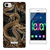 002693 - Brown Whimsical Chinese Dragon Design Wiko Fever