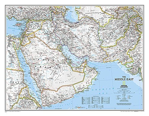 Middle East Wall Map (Afghanistan, Pakistan, and the Middle East Wall Map by National Geographic Maps - Reference (2016-01-08))