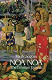 Noa Noa: The Tahiti Journal of Paul Gauguin (Dover Fine Art, History of Art)