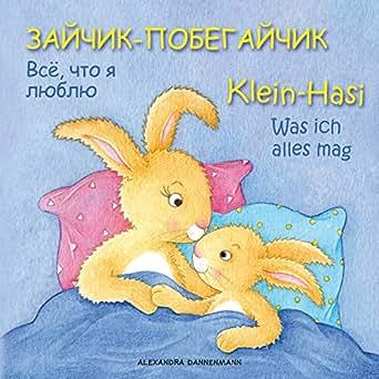 dictcc Herunterladen Wrterbuch Russisch-Deutsch