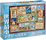 DW-1000-394 Disney Winnie the world's smallest 1000 piece jigsaw puzzle art collection bears (japan import)