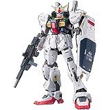 Bandai Hobby # 08 rx-178 Gundam Mk II (AEUG) 1/144, echte kwaliteit