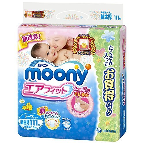 moony-air-fit-for-newborn-infants-111sheets-by-unicharm