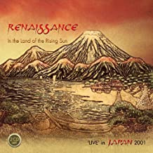 In The Land Of The Rising Sun - Double Pack (Digitally Remastered Version)