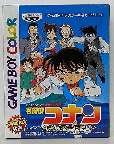 Meitantei Conan Kigantou Hihou Densetsu [JP Import] Gameboy Color Japan-import