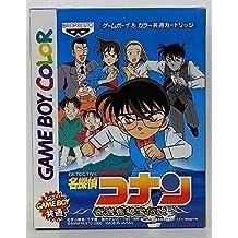 GameBoy Color - Meitantei Conan: Kigantou Hihou Densetsu