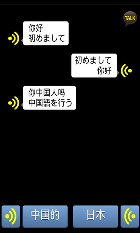 lire chinois traduction anglais chinois