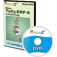 Practice Guru Tally.ERP 9 Video Tutorial (DVD) [CD-ROM]