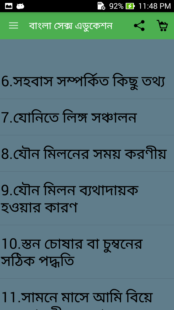 Bangla Sex Books Pdf