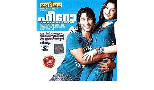 Rose Glen North Dakota ⁓ Try These Allu Arjun Malayalam Movie