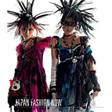 Japan Fashion Now by Valerie Steele (2010-09-21)