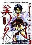 Vampire Princess Miyu (Tom 3) [KOMIKS]