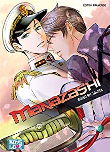 Manazashi Edition simple One-shot