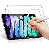 [2 Pack] Benazcap Screen Protector voor Nieuwe iPad Mini 6 2021, Eenvoudige Installatie/Anti-Kras/High Definition/9H Hardheid