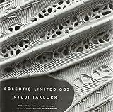 Eclectic Limited 003 [Vinyl LP]