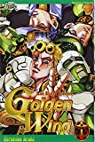Jojo's bizarre adventure - Golden Wind Vol.1