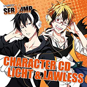 Character CD Servamp Vol.3 [Import allemand]
