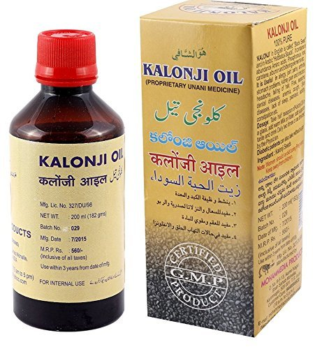 Mohammedia Kalonji Oil ( Black Seed Oil) (200 Ml)
