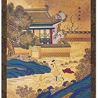 Tela Pergamena Arazzo Decorativo Da Interni Lavorato A Mano Con Motivo Favola Pietà Filiale Dipinto Tradizionale Orientale Coreano