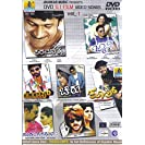 Paramaathma & Other Filma Songs - Vol. 1