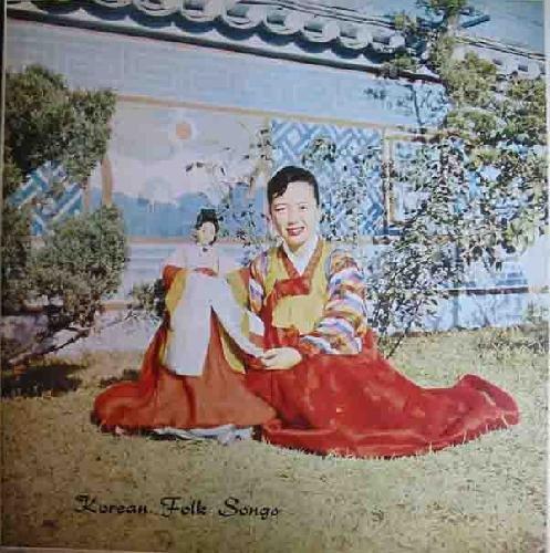 antiguo-vinilo-old-vinyl-korean-folk-songs-cha-kyung-kim-soprano-kbs-orchestra-dir-hi-jo-kim-flute-b